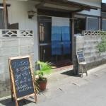 クシティ カフェ